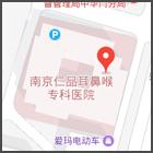 医院地址:南京秦淮区中华路528号