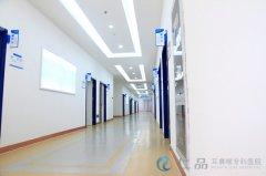 南京耳鼻喉医院病房走廊