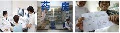 南京治疗萎缩性鼻炎费用是多少?医院首创费用公示制度