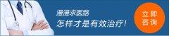 南京怎么发现和检查老年性耳聋